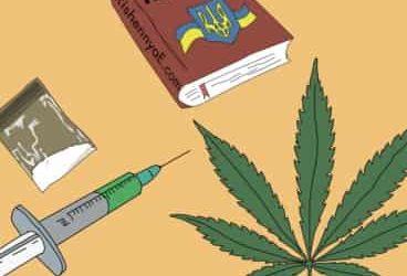 Адвокат по наркотикам Харьков